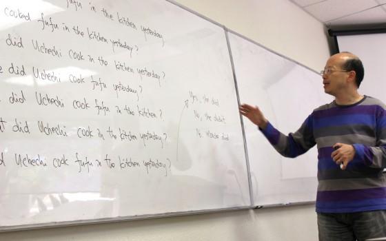 linguistics_student