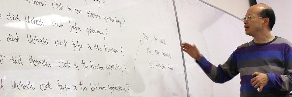 linguistics_student2