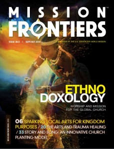 Mission Frontiers Cover Image