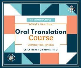 Oral Translation Course – AL5308