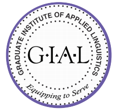 gial-seal